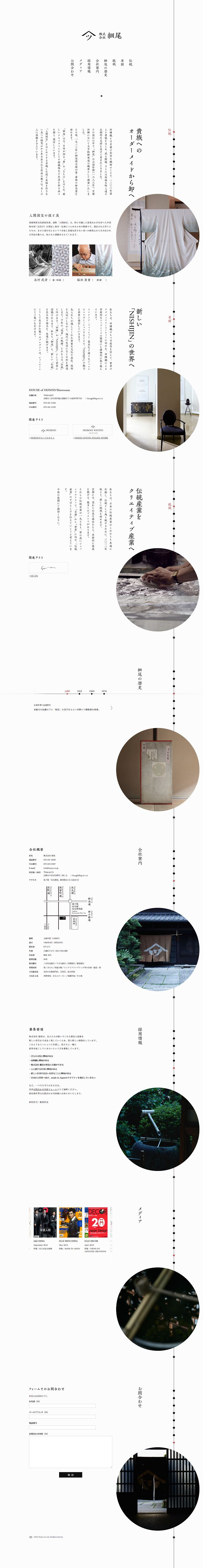 clean & simple japanese web design | MyDesy 淘靈感