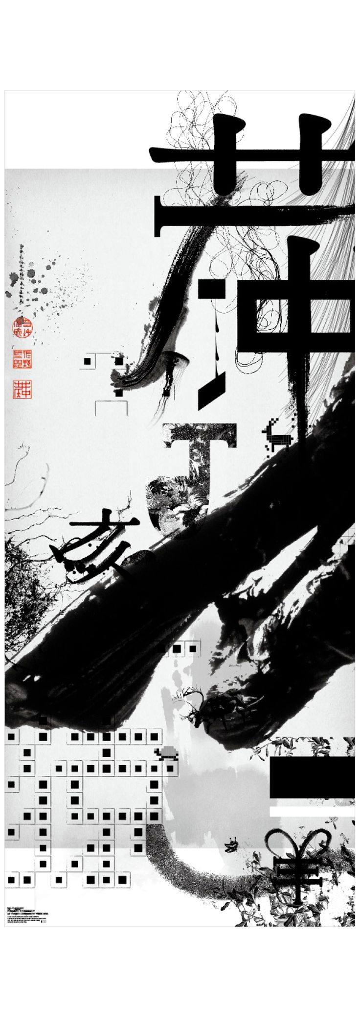 Jakuchu: Poster Design - Poster Typography // MERIT // CLIENT // Tokyo Designers Week 2012 AGENCY // Mr_Design COUNTRY: Japan // CREATIVE DIRECTOR: Kenjiro Sano // ART DIRECTOR: Kenjiro Sano // DESIGNER: Motoi Shito // - See more at: http://adcawards.org/winners#sthash.g7rN5bQ6.dpuf