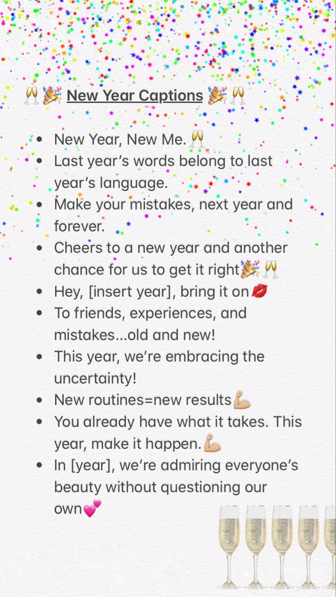 2020 New Year Inspirational Quotes 2020 For Friends New Year Inspirational Quotes Quotes About New Year Year Quotes
