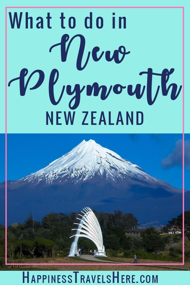 Surf and ski in New Zealand all in one day. This is a possibility in New Plymouth. Add it to your New Zealand Itinerary.