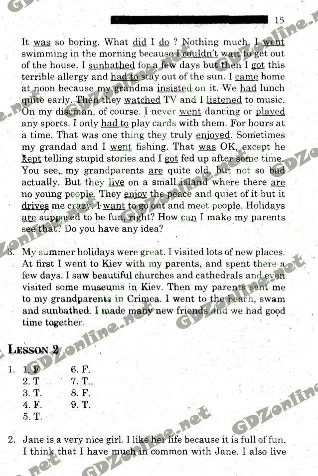 Онлайн все задачи по математике 3 класс башкирский башмаков
