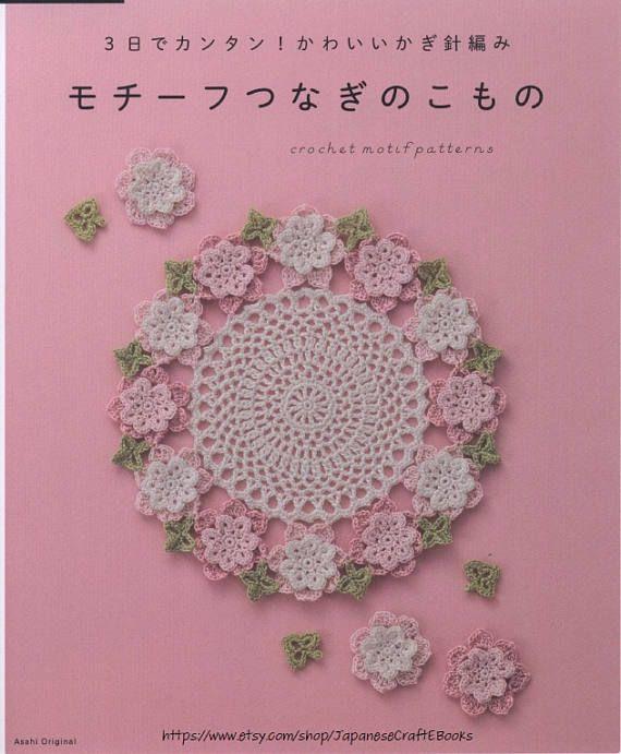 JAPANESE CROCHET PATTERNAsahi Crochet Motif Patterns