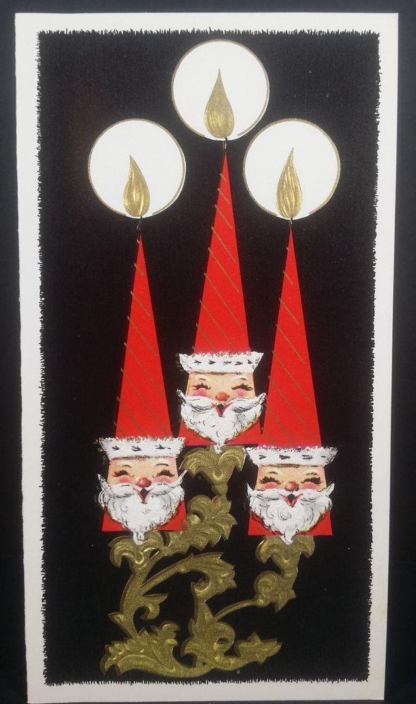 Марта, рождественская открытка пикассо