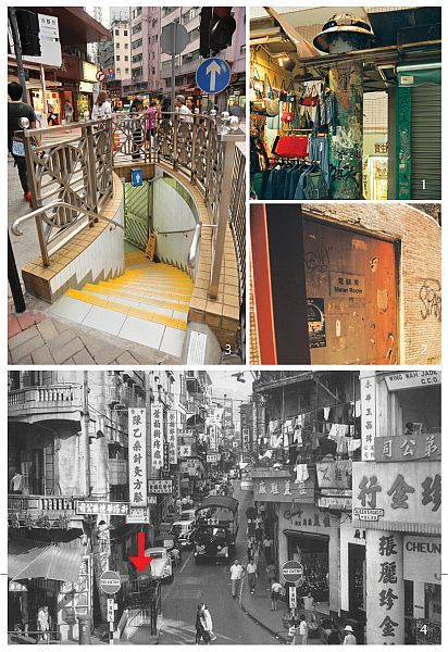 A History of Hong Kong Through Small Relics | HK Magazine Online