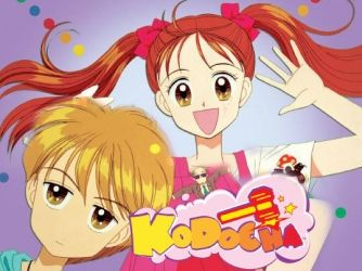 kodocha | Kodocha (Dubbed) Anime Series ( - 1970) - ShareTV