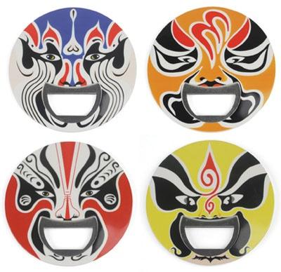 Kikkerland Design-Kabuki Bottle Opener