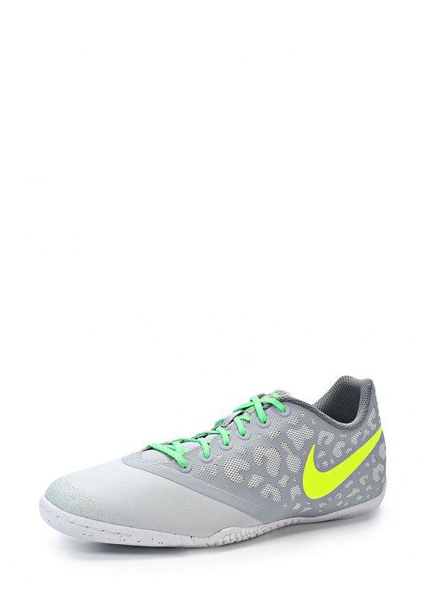 Бутсы зальные Nike / Найк Цвет: серый. Материал: полимер, текстиль. Сезон: Осень-зима 2014/2015. С бесплатной доставкой и примеркой на Lamoda. http://j.mp/1Akaqws