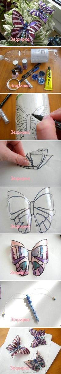 diy plastic bottle butterfly. There is no site for this pin but the pic pretty much speaks for itself. Might do these as magnets for the kids this summer with different types of bugs and flowers.