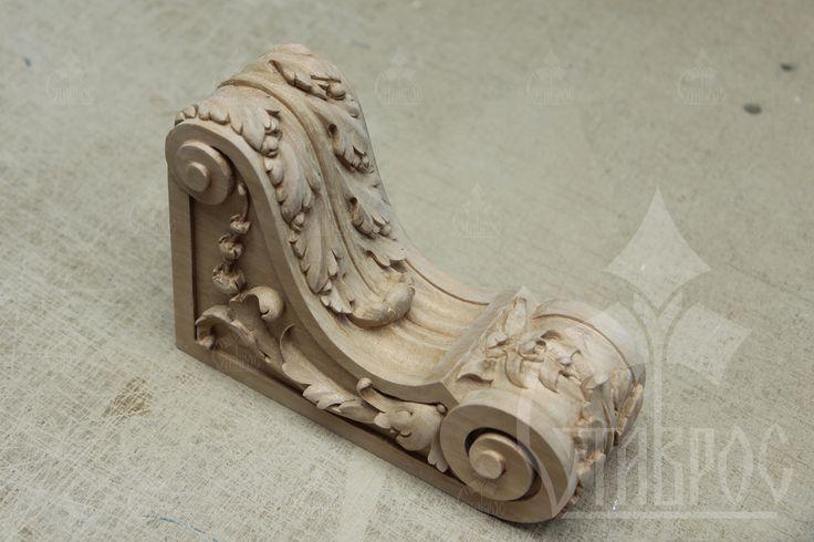 Кронштейн из полиуретана. #дизайн #декор #декорирование #оформление The bracket is made from polyurethane. #decor #design #decoration