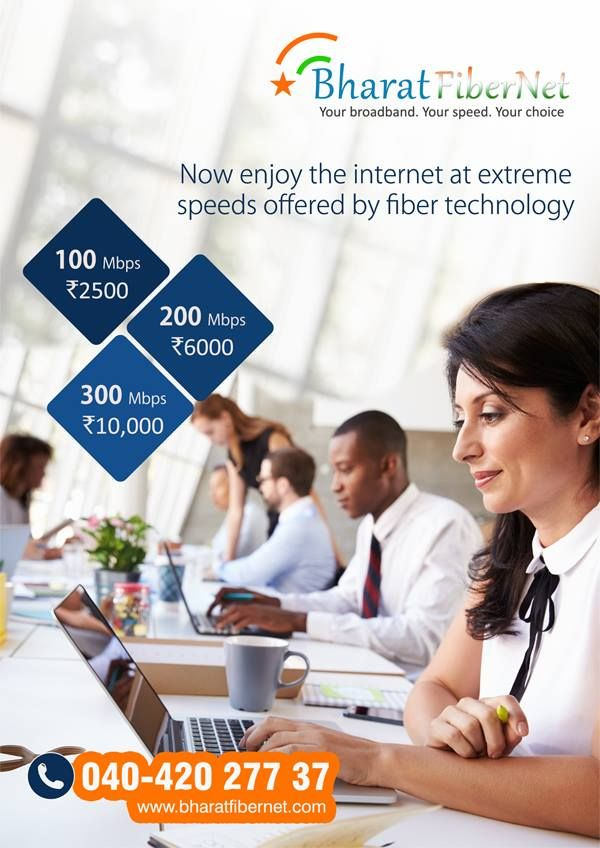 Bharat Fiber Net offers incredibly faster and reliable broadband services in Hyderabad, the High speed Internet Services with Express Internet plans in your city with a speed up to 100 Mbps is a great news. Bharat Fiber net is the Best Internet Service Provider in Hyderabad.
