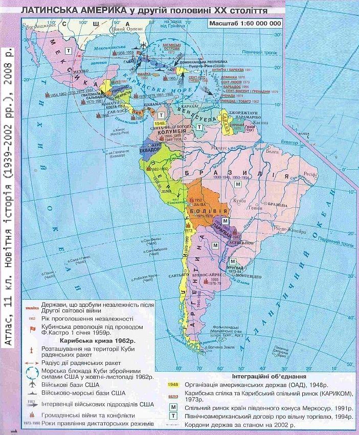 Vtor Pol 20 V Latinskaya Amerika History World Map World