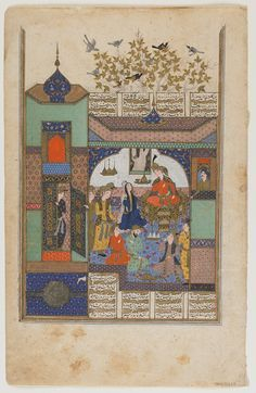 Click to zoom Folio from a Shahnama (Book of kings) by Firdawsi (d.1020); recto: Shirin before Shiruya; verso: text