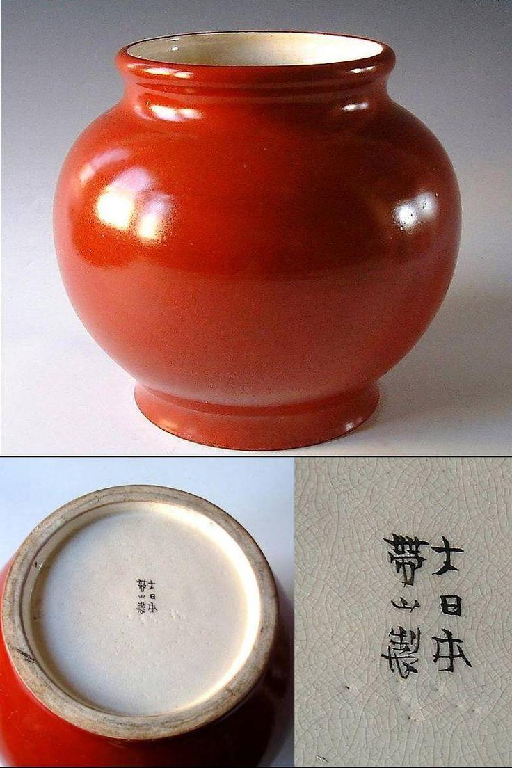 67 best satsuma or not images on pinterest antiques and 1274fullsizeg 7861179 pixels reviewsmspy