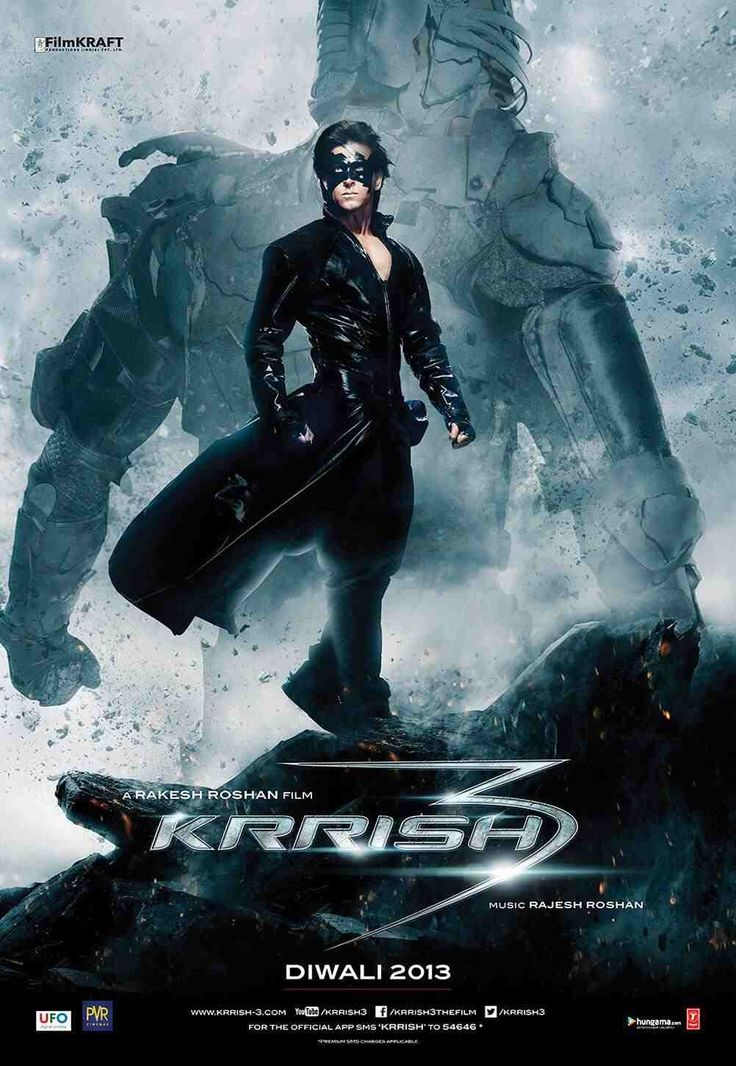 Krrish 3 (2013) Movie Mp3 Songs Download | BDTweets.com