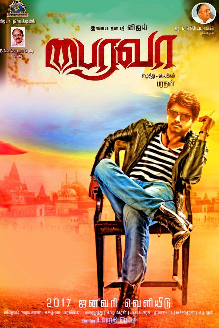 Image result for bhairava poster