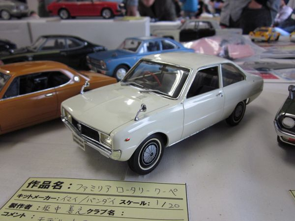 8 best Early Vintage Japanese Kits. images on Pinterest | Model car