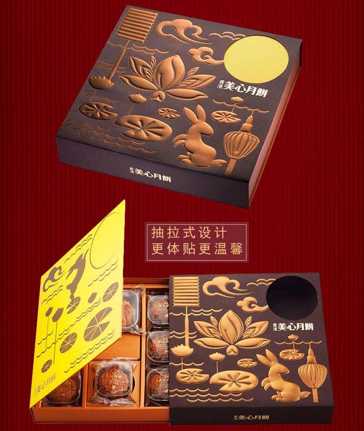 香港美心月餅美心精裝八寶月餅2014原裝港產中秋節月餅禮盒-淘寶網