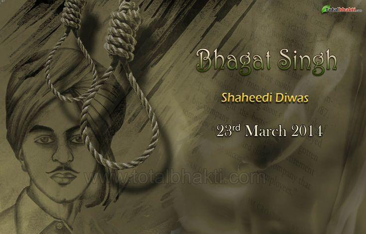 Festivals wallpaper, Hindu wallpaper, Shaheed Bhagat Singh Wallpaper,, Download wallpaper, Spiritual wallpaper - Totalbhakti Preview