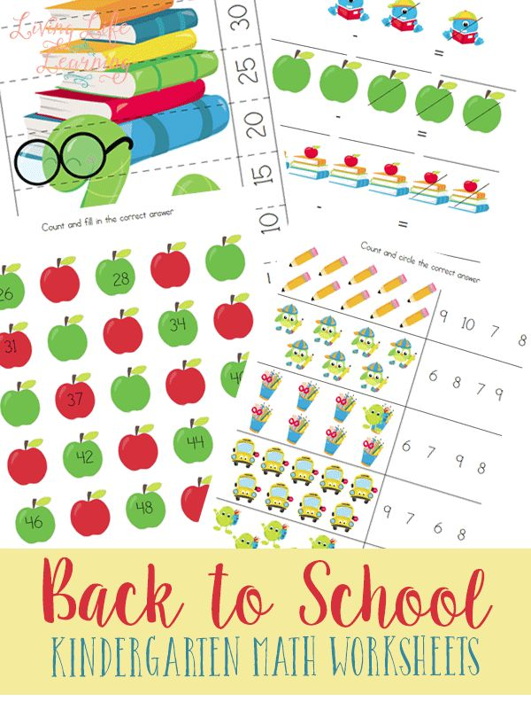 Practice number sense, skip counting, adding and subtracting with these back to school kindergarten math worksheets