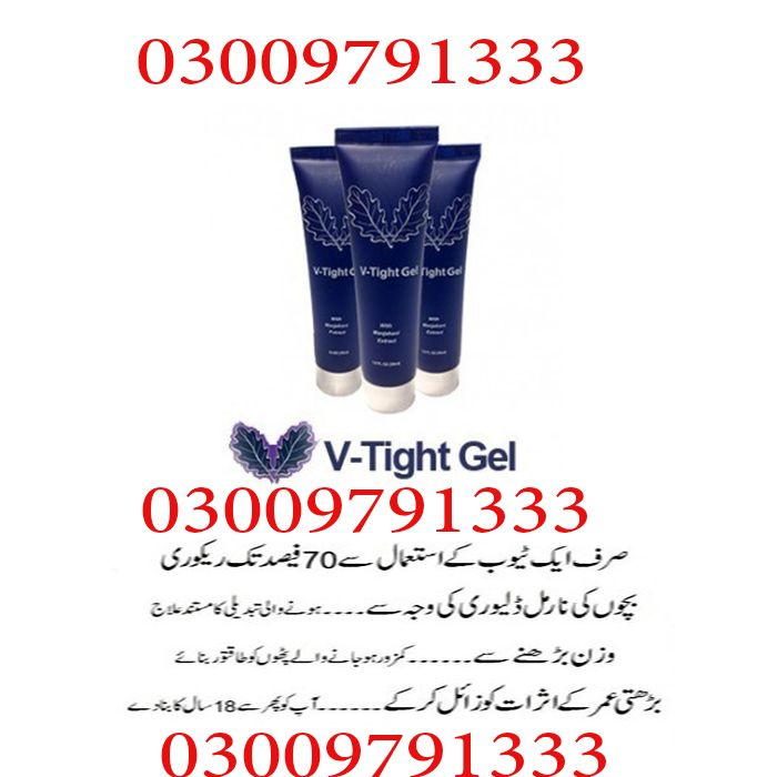 Pin On V Tight Gel In Pakistan Teleone Pk