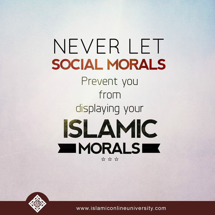 morality in islam The islamic sexual morality is also fundamentally different from the new sexual morality in a sense that it does not accept the concept of free sex islam aims at teaching its followers not to suppress their sexual urges, rather to fulfil them but in a responsible way.