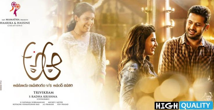watch A Aa telugu movie,A Aa full movie telugu,download A Aa telugu movie,A Aa telugu movie watch online,A Aa telugu full movie watch online