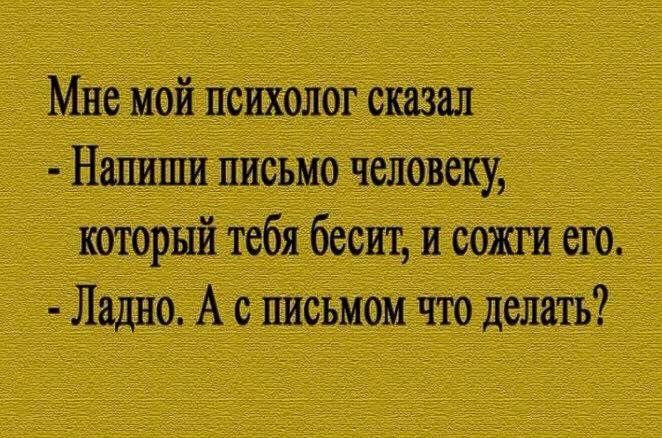 12662632_845253592250707_7521504472809861431_n.jpg (662×438)