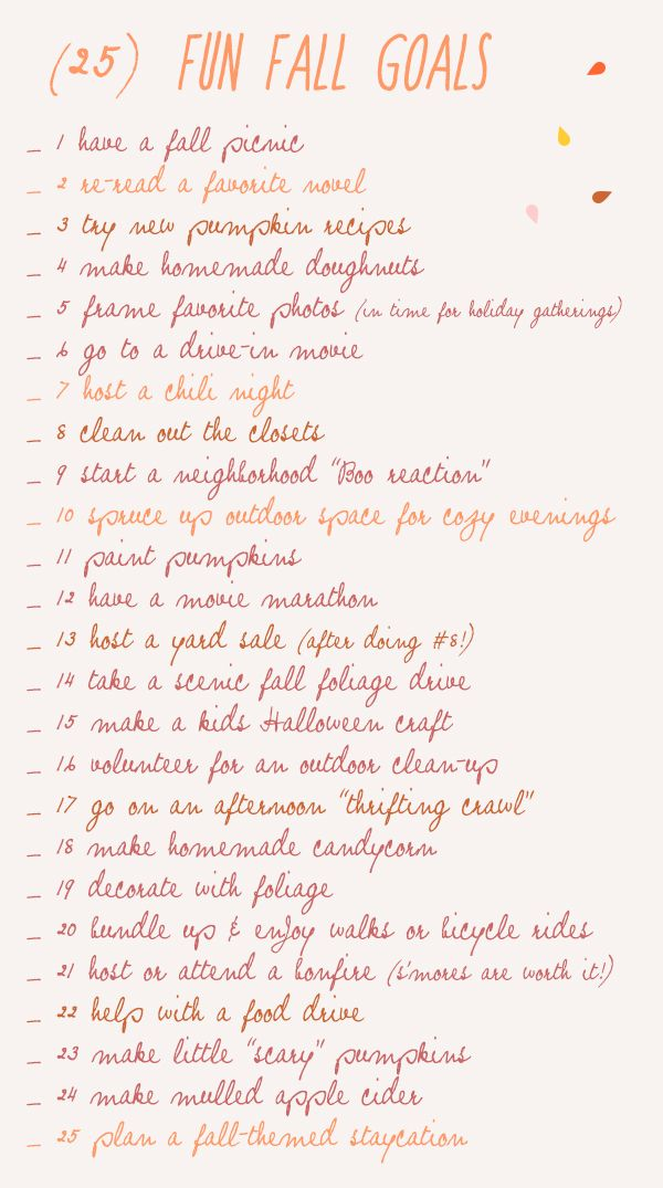 Fun Goals For The Fall
