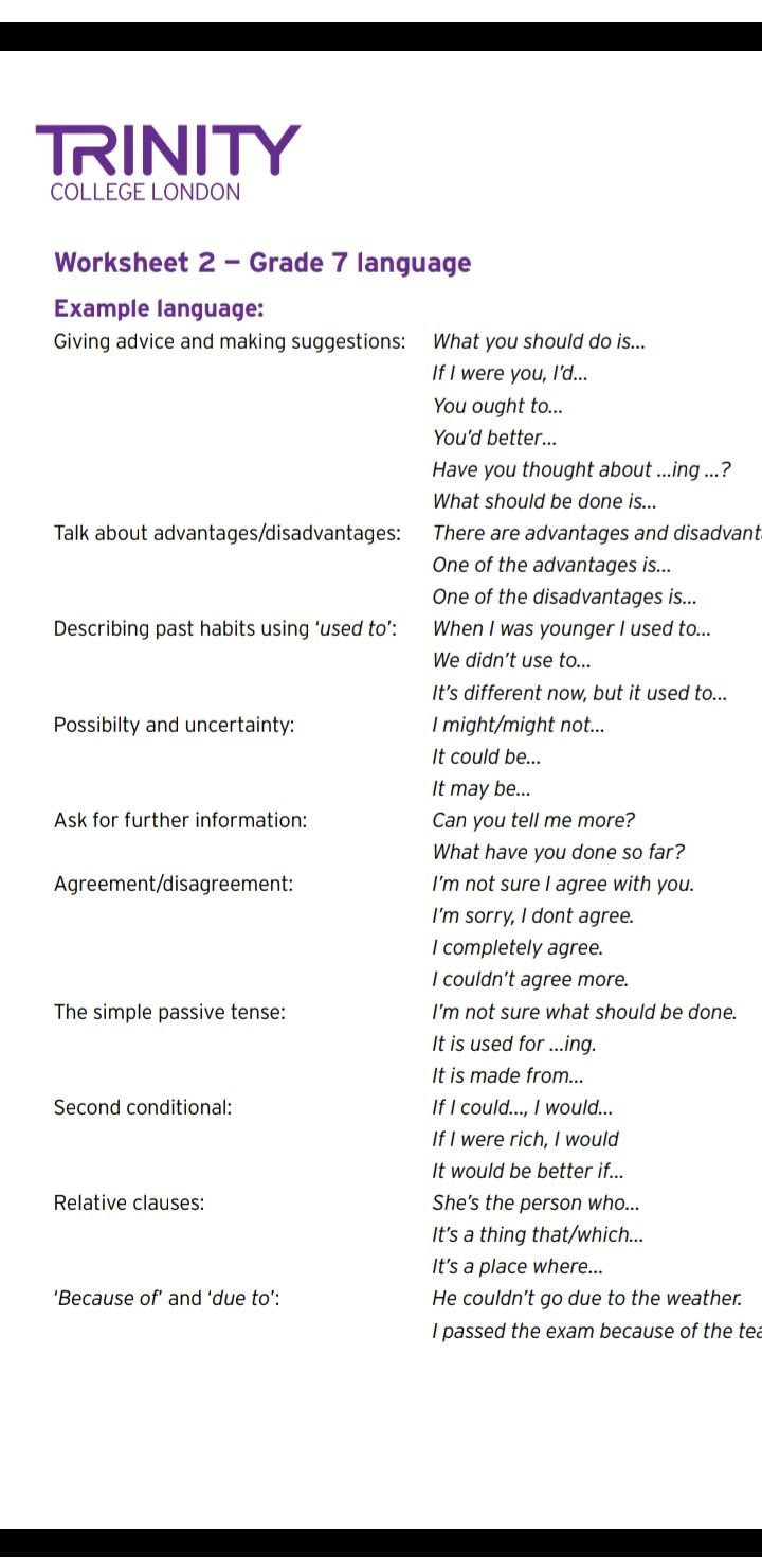Pin By Dolly Vithlani On Gese7 Grammar Exercises Thoughts Suggestion [ 1480 x 720 Pixel ]