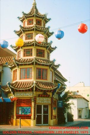 Golden Pagoda Restaurant, Chinatown, Los Angeles, 1975