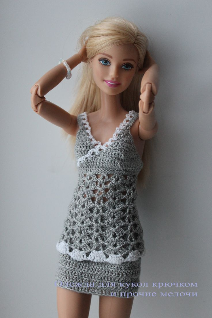 Crotchet dress for barbie