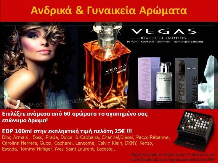 Modern and trendy fragrances