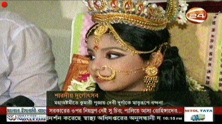 Live Bangladesh Latest News Online 29 September 2017 Today Bangladesh News Update Bangla BD News TV