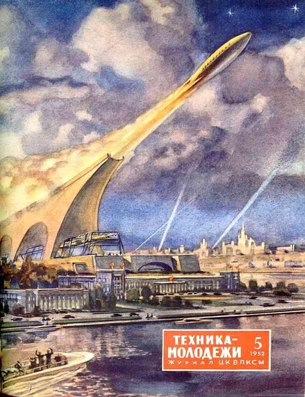 TM magazine 5'1952.