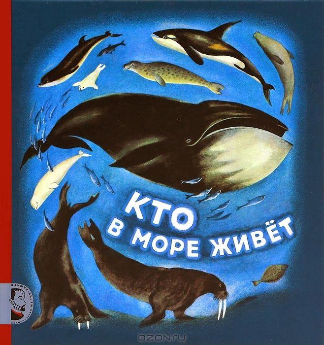 kokokoKIDS: Список книг для детей от 0 до средней школы — ЧАСТЬ 1