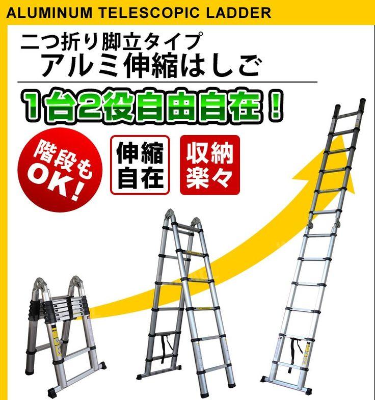 伸縮 はしご 脚立 伸縮はしご スーパーラダー 3.8m 多機能はし :A19A-RYU:WEIMALL - 通販 - Yahoo!ショッピング