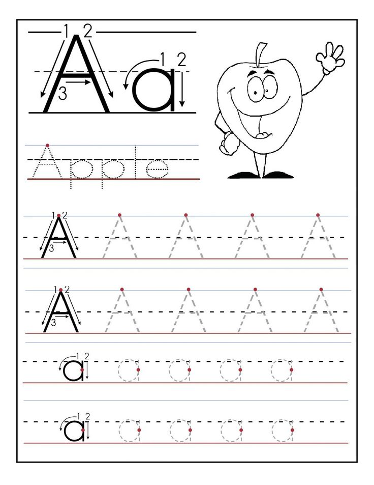 Tracing the Letter A Free Printable | Activity Shelter