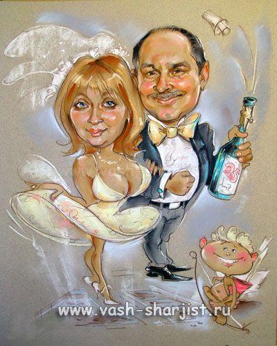 Свадебный шарж - подарок друзьям на годовщину их свадьбы ...