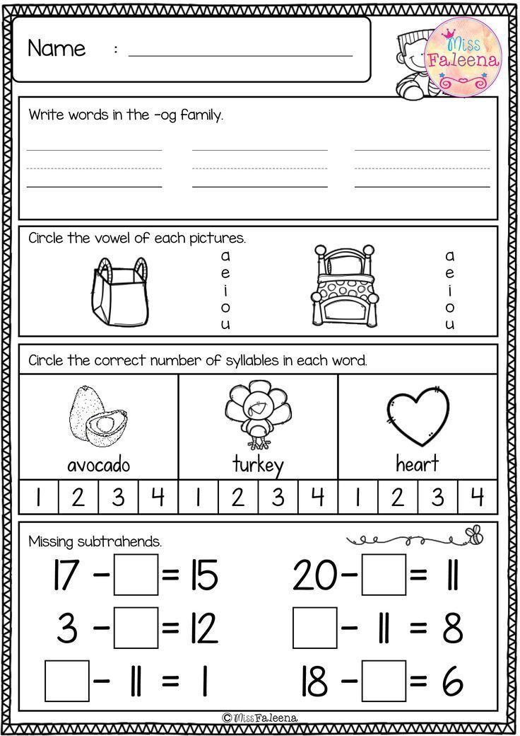 Free First Grade Morning Work includes 20 pages of morning work activities for literacy and math. These pages are great for advance kindergarten and first grade students. This morning work helps your students review important skills for first grader. Kindergarten | First Grade | First Grade Worksheets | Morning Work | Morning Work Worksheets | First grade Morning Work | Free First Grade Morning Work | Morning Work Literacy Centers | Morning Work Printables | Back to School