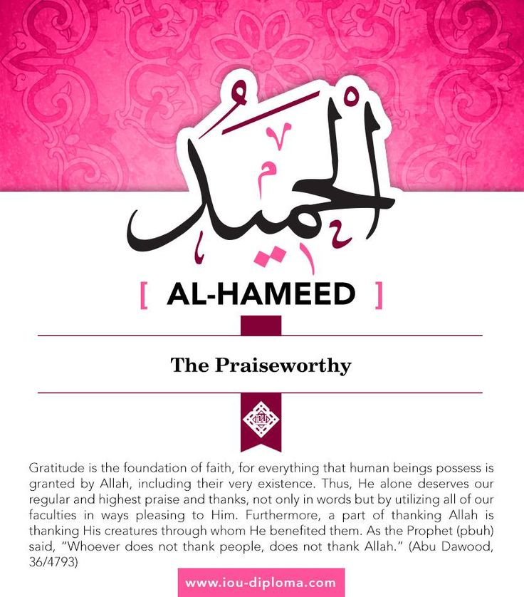 the oneness of god as a foundation of islamic faith Philosophical foundations and their implications on the islamic education   this aspect also highlights the unity of  islamic belief, the first man created by  god.
