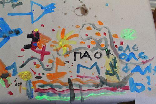 "elia4u.tumblr.com  Φωτογραφίες από την ψυχαγωγική εκδήλωση που πραγματοποιήθηκε στο Κέντρο Αναπτυξιακής Παιδιατρικής ""Απ.Φωκάς"" του Ιπποκρατείου Νοσοκομείου Θεσσαλονίκης.  Περισσότερα για την κοινωνική ευθύνη της εταιρείας ELIA-TETOMA στο elia4u.tumblr.com   www.tetoma.gr • www.eliabatteries.gr • www.eliabikes.gr"