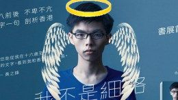"""""""Joshua"""" Wong: Biblical Leader, Made in the West"""