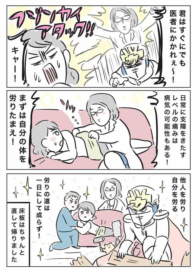 平八 おばバカ日誌書籍化 heihachi083 さんの漫画 59作目 ツイコミ 仮 平八 漫画 書籍
