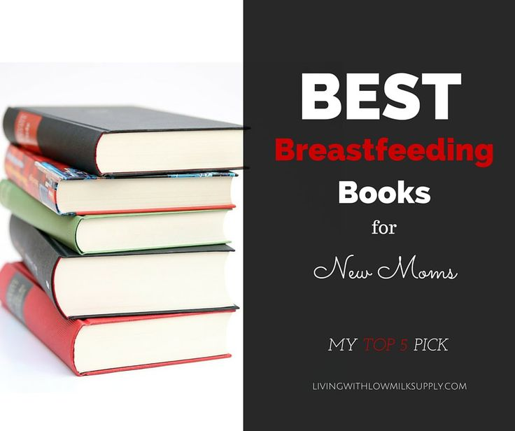 Best Breastfeeding Books for New Moms – My Top 5 Pick via @fiftarina