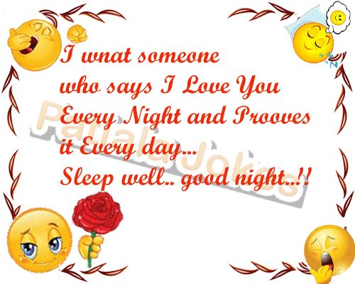 Good Night Love SMS