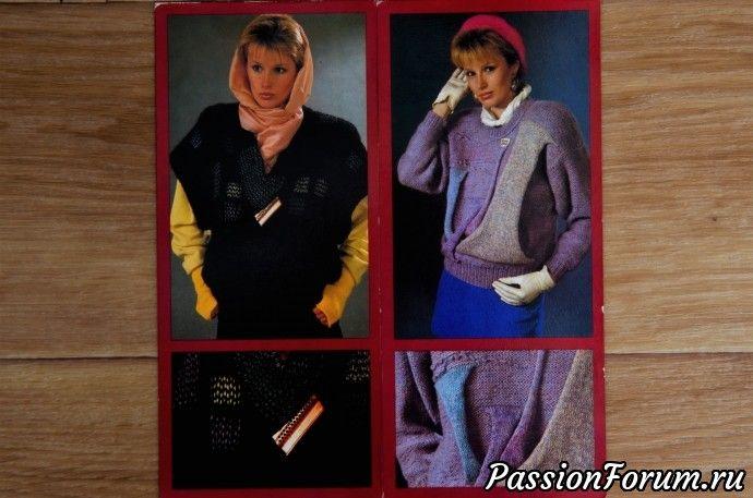 8 -Большой пуловер 10 -Свитер с рельефной композицией