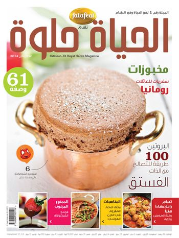Issue January 2014