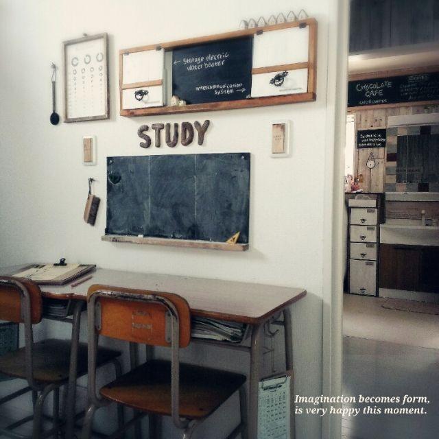カフェ風/黒板/学校の机と椅子/木製視力検査セット/リビングのインテリア実例 - 2015-10-13 08:29:13 | RoomClip(ルームクリップ)