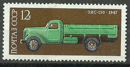 ZSRR, Russia, 1976, Mi 4476, History of Soviet Autoindustry, MNH