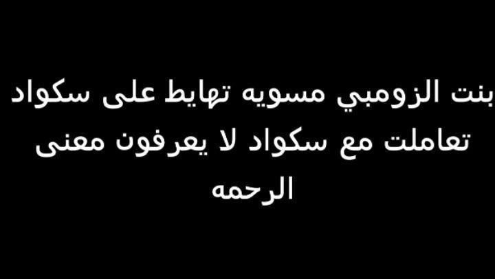 مكان ينزل فيه الاعبين لاكن Enjoy 𝙀𝙭𝙥𝙡𝙤𝙧𝙚 𝙁𝙤𝙡𝙡𝙤𝙬 𝙢𝙚 Pezxdemons Pezx Esports Tags اكسبلور قيم Arabic Calligraphy
